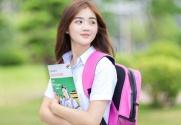 Điểm chuẩn Học viện nông nghiệp Việt Nam 2019
